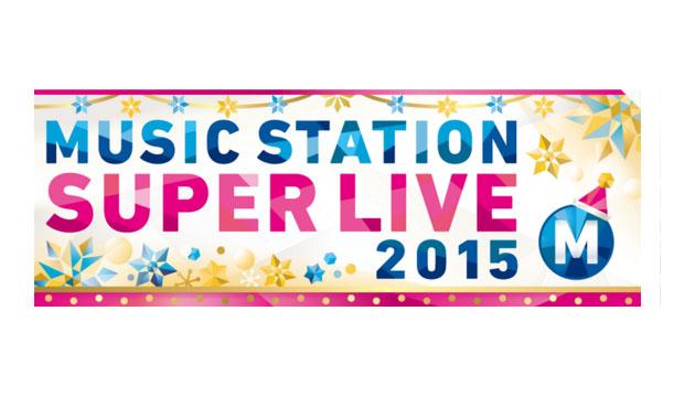 EX「MUSIC STATION SUPER LIVE 2015」ゴールデンボンバー 不思議エフェクト演出