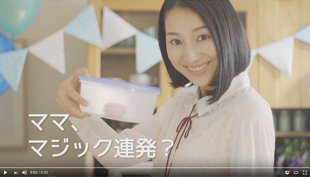 旭化成ホームプロダクツ「ジップロックコンテナー」WEB CM【2016.12.13】