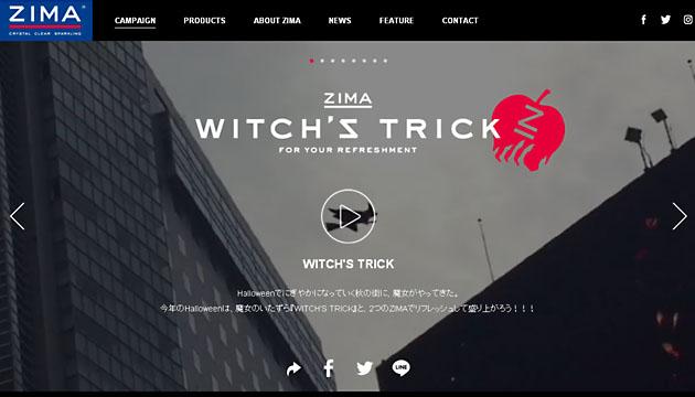 Zima『Halloween campaign』トリックムービーを作成【2016.10.31】