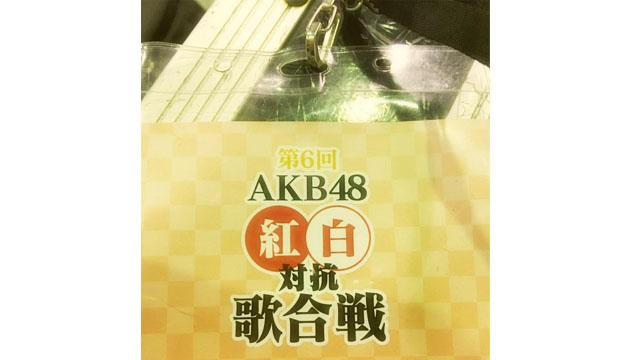 第6回AKB48紅白対抗歌合戦【2016.12.15】